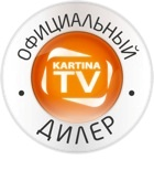 KartinaTV USA (847) 816 1644 Logo