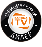 KartinaTV USA (847) 816 1644 Логотип